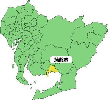 愛知 県 蒲郡 市
